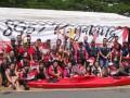 kayak-longest38