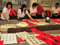 Largest Display Of Calligraphy