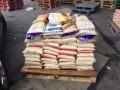 5kg rice donation (7)