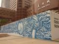 graffiti-jahan10