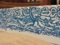 graffiti-jahan9