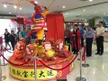 largest hongbao1