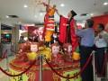 largest hongbao2