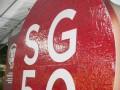stampslogo7
