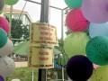 Most Pledges Written On Balloons (5)
