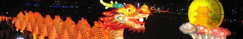dragon lantern2
