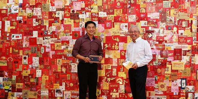 Largest Collage Made Of Chinese New Year Cards