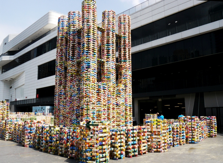 largest sculpture made from recycled materials singapore book of