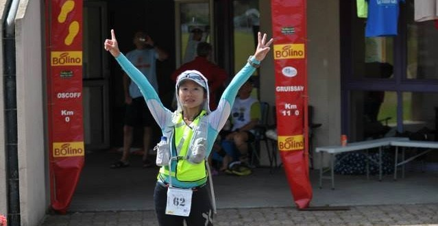 Longest Multi-Day Ultra Marathon