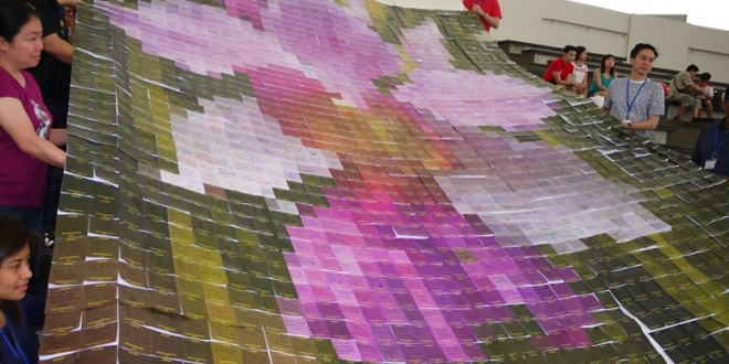 Largest Mosaic Made of Positionable Notes