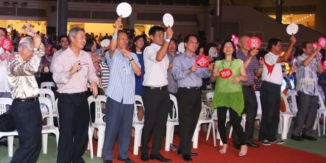 Largest Mass Fan Dance