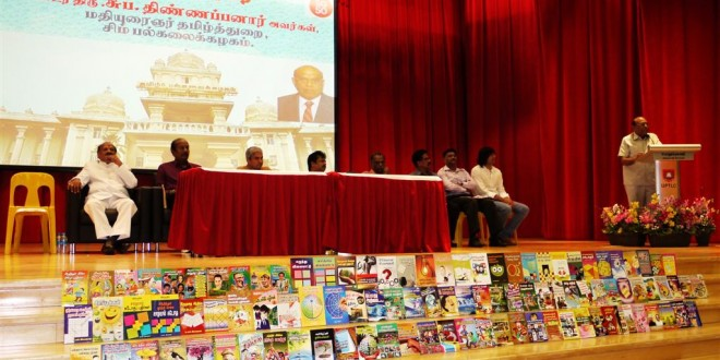 Largest Book Launch By An Author