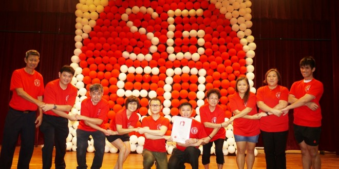 Largest Logo Made Of Balloons