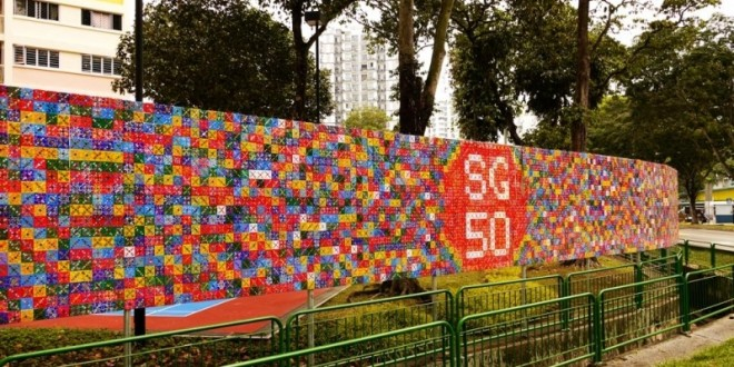 Largest Montage Made Of Plastic Trinkets