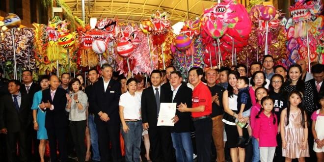 Largest Dragon Dance Eye-Dotting Ceremony