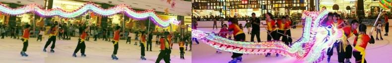 cny-dragondance-ice