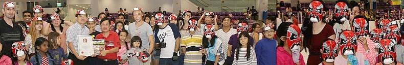 cny-icemasquerade