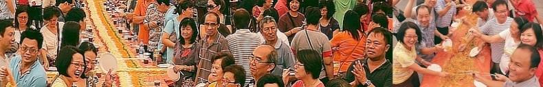 cny-yusheng-punggole
