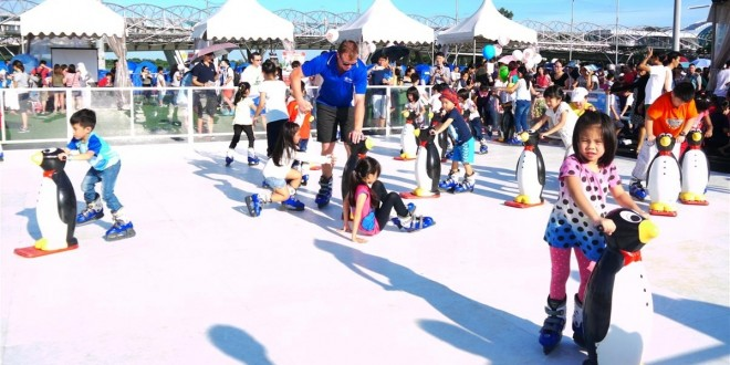 First Outdoor Synthetic Ice Skating Rink