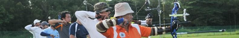 archery-tw