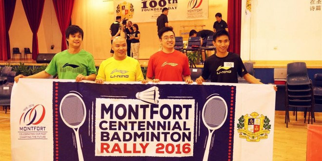 Longest Badminton Doubles Rally