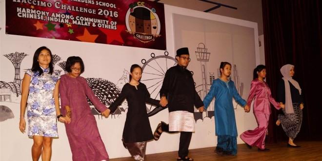 Largest Mass Cimo Cimo Dance