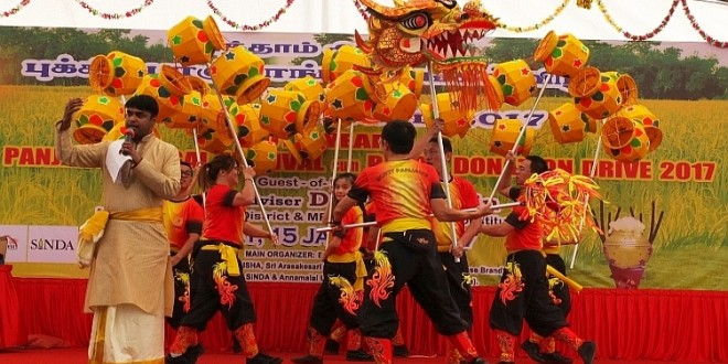 Longest Dragon Dance Made Of Pongal Pots