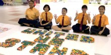 Largest Word Formation Made of Rubikcube13a