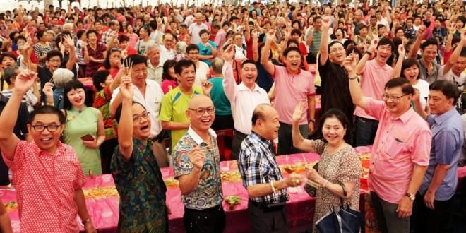 Longest Lohei Yusheng