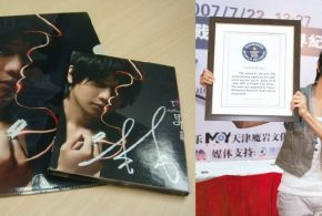 Most CDs Consecutively Signed by An Artiste – World Record