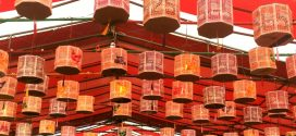Largest Display Of Lanterns Made Of Parking Coupons