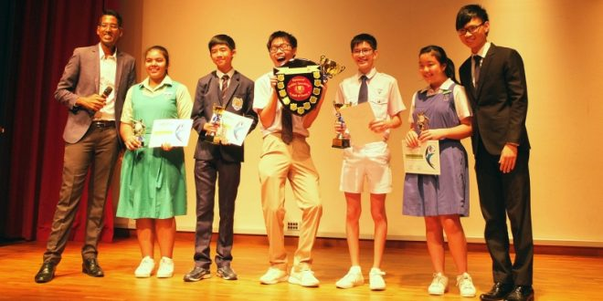 Largest School Public Speaking Competition