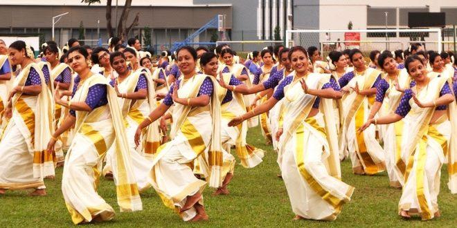 Largest Mass Thiruvathira Dance