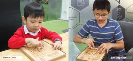 Fastest And Youngest To Solve The 15-Puzzle