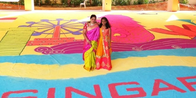 Largest Rangoli By A Duo