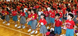 Largest Mass 'Reach Out For The Skies' Dance