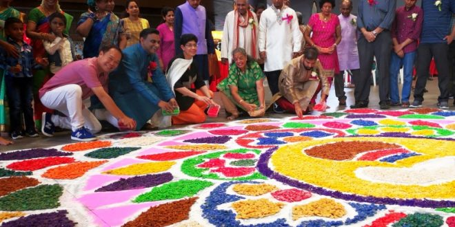 Largest Rangoli Made Of Coloured Pasta