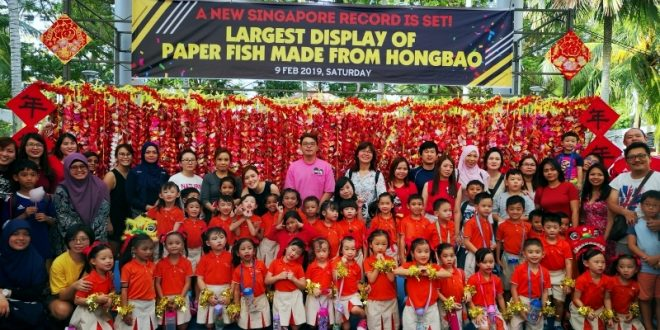Largest Display Of Paper Fish Made Of Hongbao