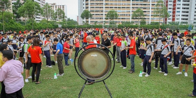 Most Number Of People Playing Kendama Singapore Book Of Records