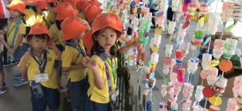Largest Wind Chime Made Of Cultured Milk Bottles