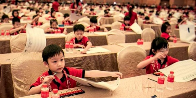 Largest Abacus Competition