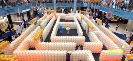 Largest Balloon Maze