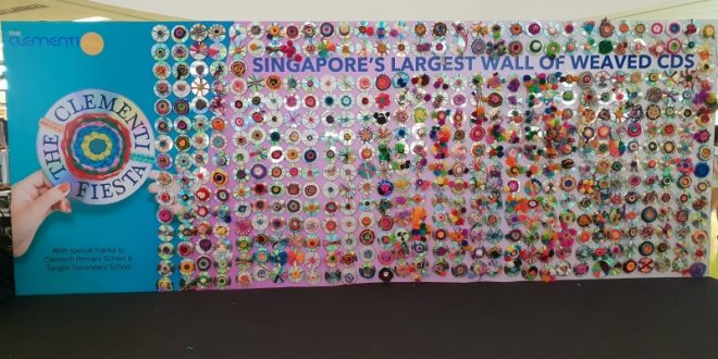 Largest Wall Made Of Weaved CDs