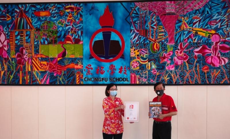 200608-batikmural11