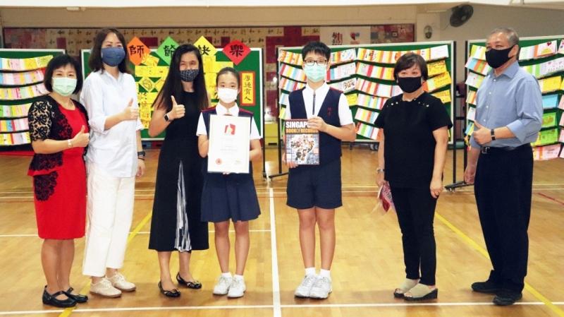 200903-teachersdaycards19