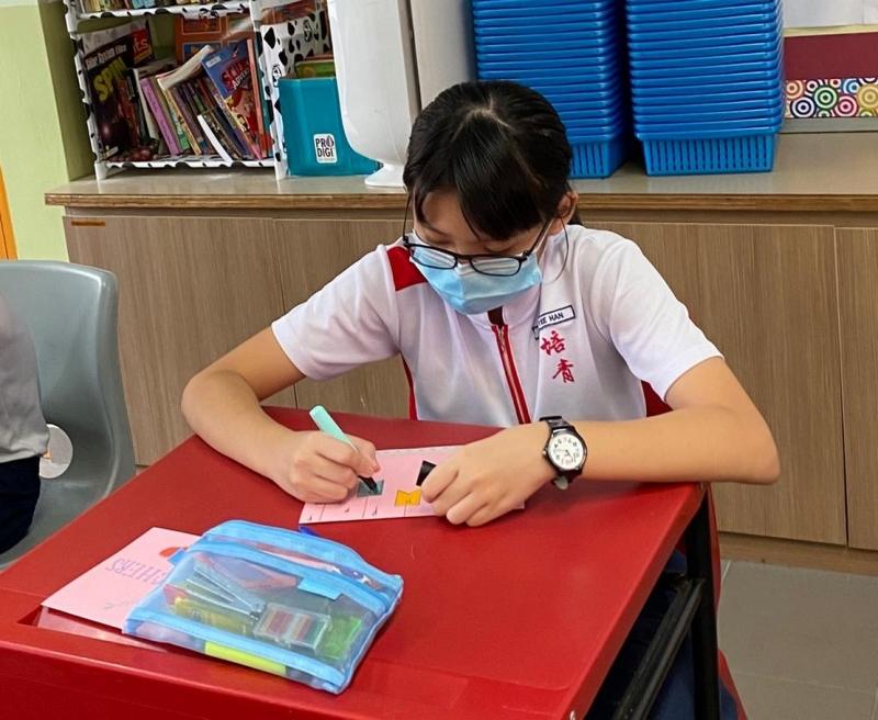 200903-teachersdaycards21
