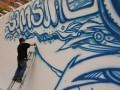 graffiti-jahan15