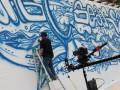 graffiti-jahan16