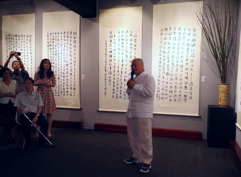 200117-calligraphy-johnnyquek-13