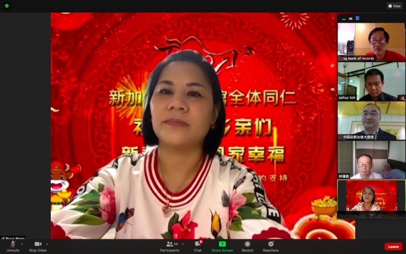 210214-ChineseIdiomSolitaire-17